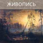 knopki-1