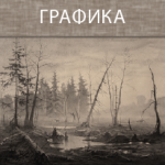 knopki-2