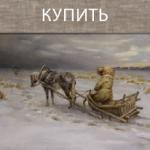 knopki-3